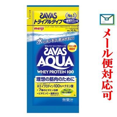 【メール便選択可】SAVAS(ザバス) アクアホエイプ...