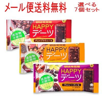 【メール便送料無料】HAPPYデーツ(4本入り)×7個...