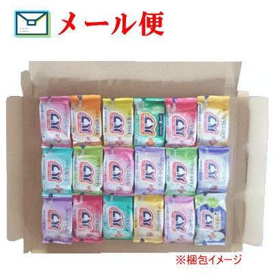 【メール便送料無料】花王 バブ 18種類セット【コ...