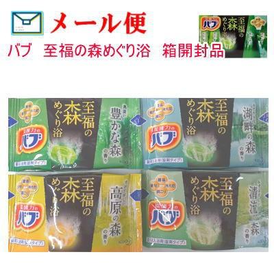 【メール便限定】バブ 至福の森めぐり浴 40g×12...