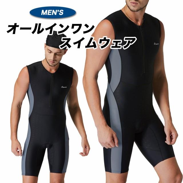 [送料無料] メンズ ワンピース フィットネス水着...
