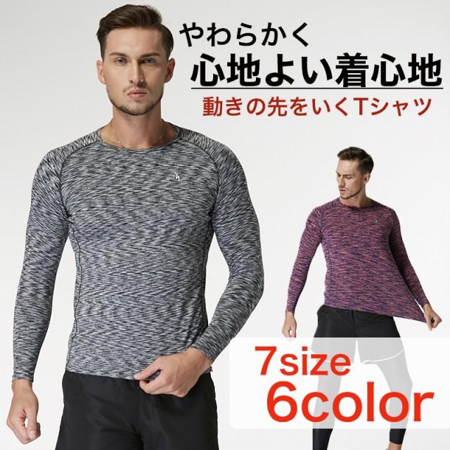 ランニングウェア メンズ ヨガ Tシャツ 長袖 ジム...