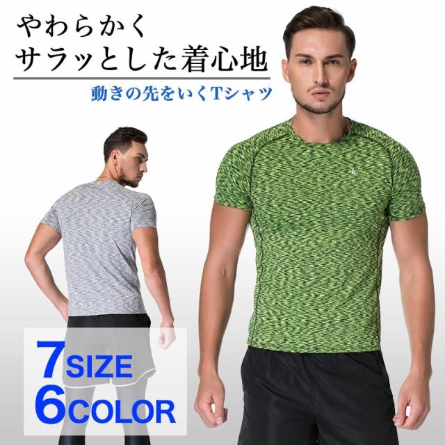 ランニングウェア メンズ Tシャツ 半袖 ランニン...