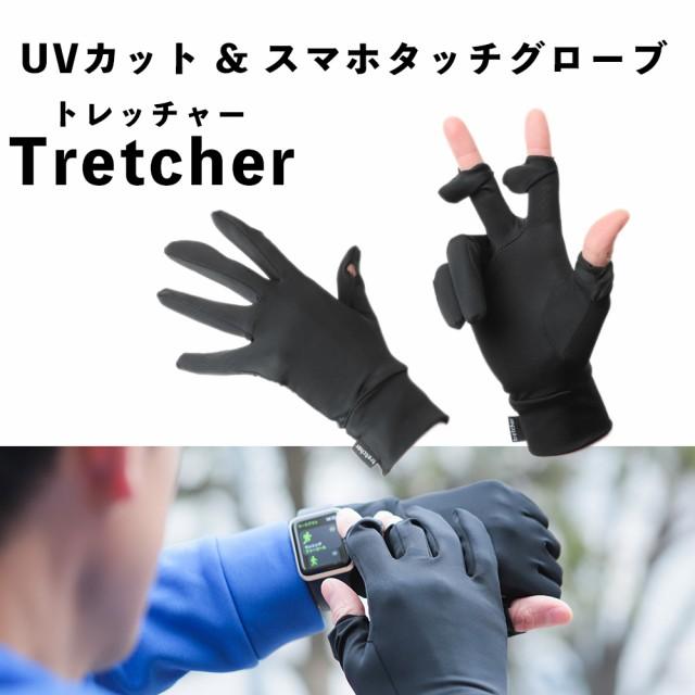 男女兼用【 スマホ対応 UVカット ランニング グロ...