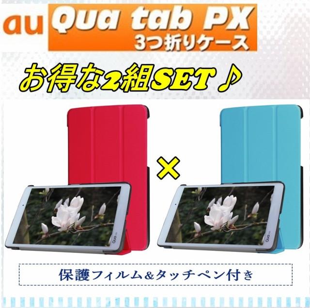 【DM便送料無料】 Qua tab PX 3つ折りスマートケ...