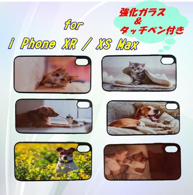 【DM便送料無料】i Phone X,XS/i Phone XR / i Ph...