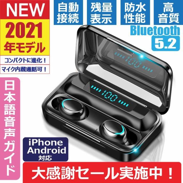 ワイヤレスイヤホン Bluetooth5.2 コンパクト FIPRIN 6909 日本語音声ガイド 高音質 重低音 防水 スポー