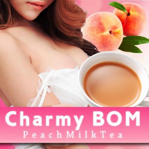 送料無料☆3個セットCharmy BOM PeachMilkTea  チ...