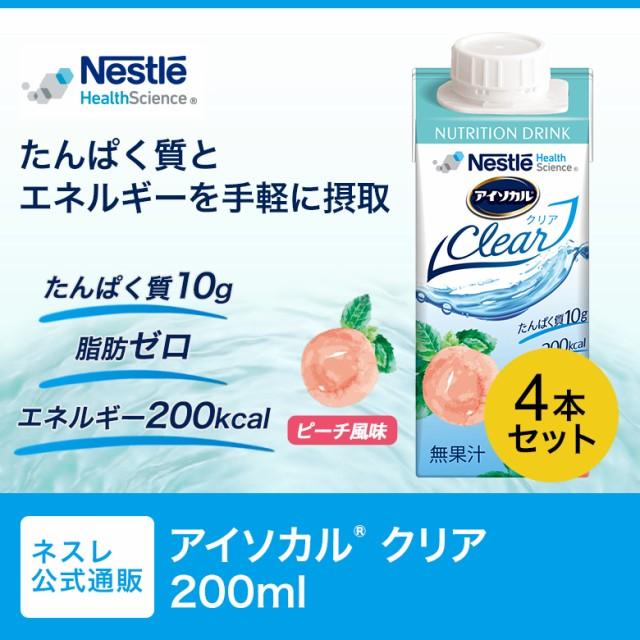 プロテイン アイソカル クリア 200ml×4本【 NHS ...
