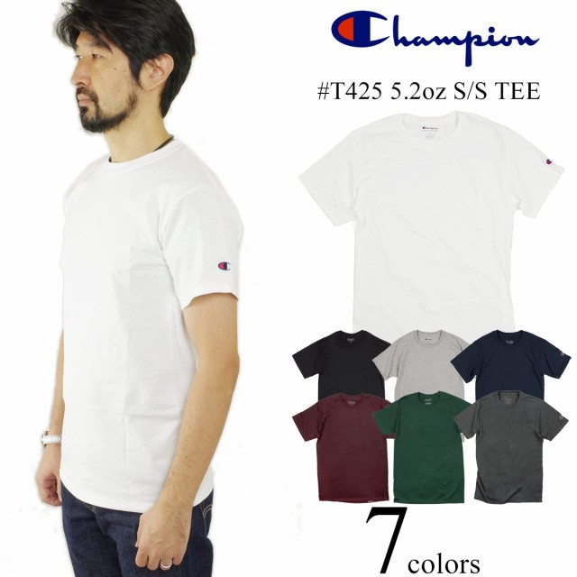 チャンピオン Champion #T425 5.2オンス 半袖 Tシ...