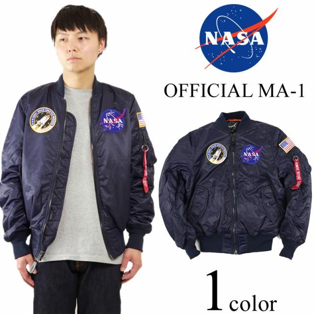 ナサ NASA オフィシャルグッズ MA-1 フライトジャ...