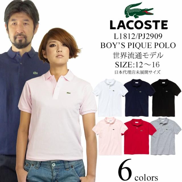 ラコステ LACOSTE PJ2909/L1812 ボーイズ 半袖ポ...