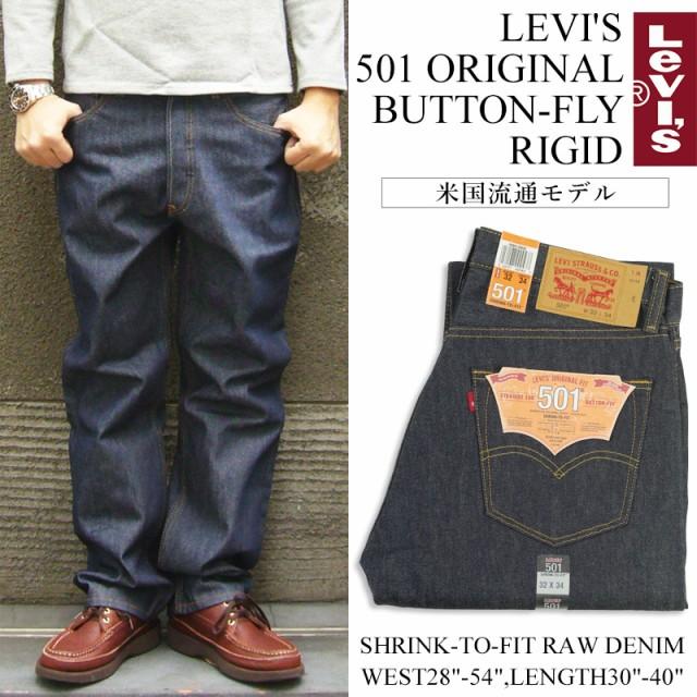 リーバイス 501 LEVI'S 501-0000 オリジナル ボ...