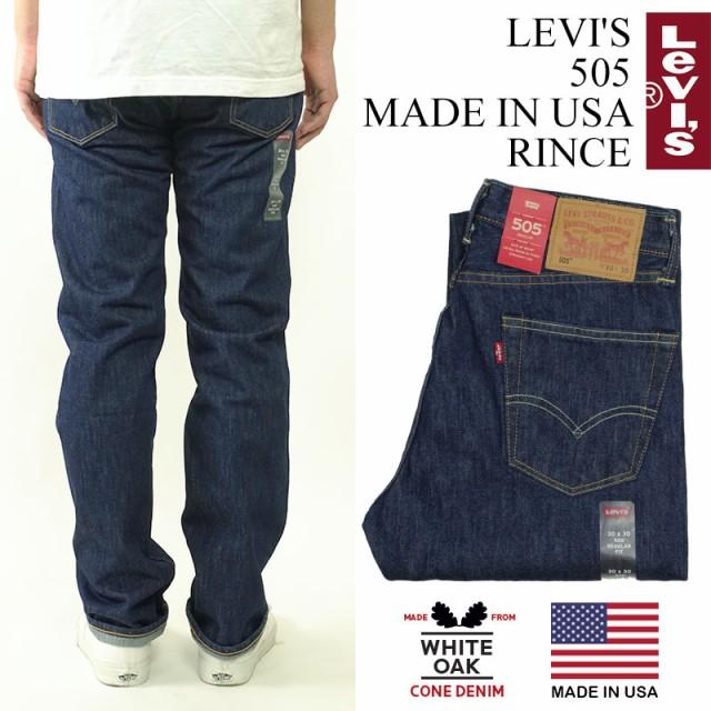 リーバイス LEVI'S 505 MADE IN USA リンス (米国...