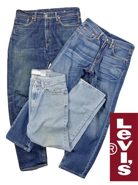 【中古】リーバイス LEVI'S USED 505 No02(デニ...