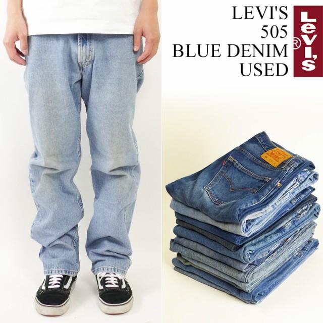 【中古】リーバイス LEVI'S USED 505 No03(デニム...