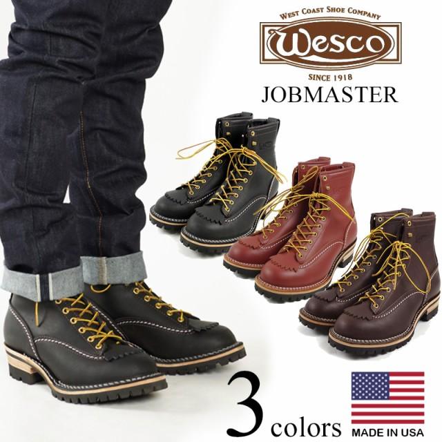 ウェスコ Wesco #108100 ワークブーツ ジョブマスター 8