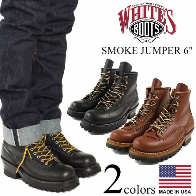 ホワイツブーツ WHITE'S BOOTS スモークジャンパー 6