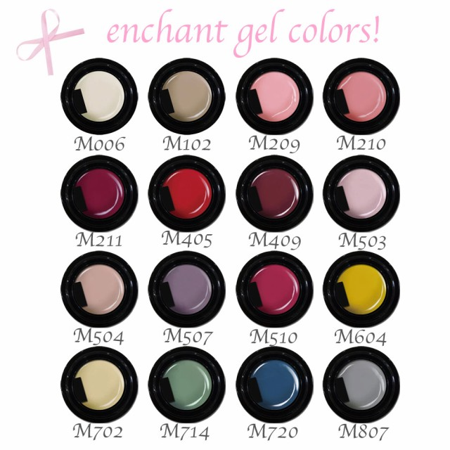 enchant gel color 3gーエンチャント カラージェ...