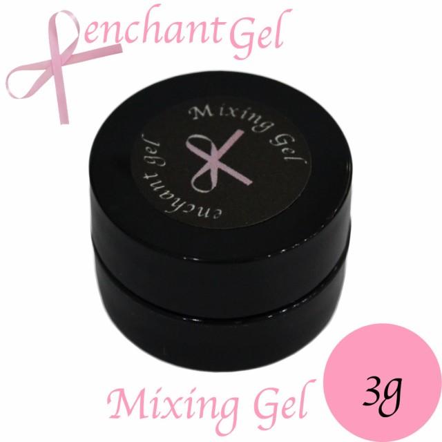 enchant gel mixing gel 3g / エンチャントジェル...
