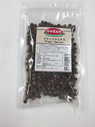 ギャバン ブラックタピオカ 袋 100g