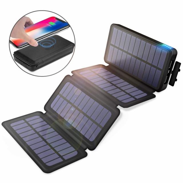 モバイルバッテリー ソーラーチャージャー 20000m...