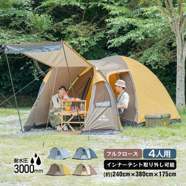 テント オールインワン キャンプ 防水 キャンピングテント 4-5人用 クローズ アウトドア インナーテント 通風口 ad176