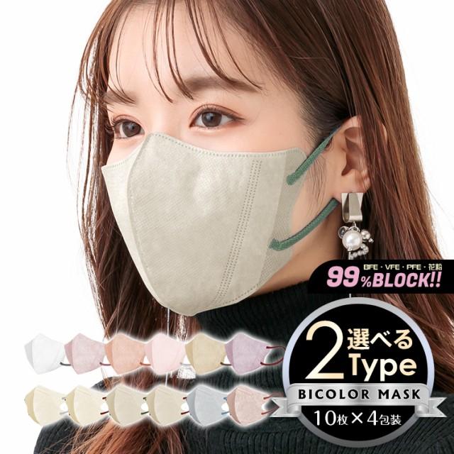 マスク 不織布 60枚 カラー 血色 呼吸 立体 BFE V...