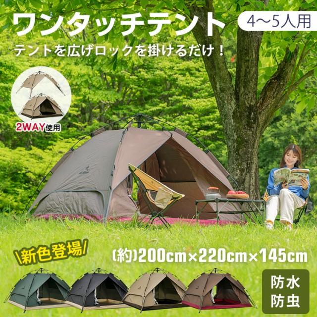 テント ワンタッチテント ビーチテント 4人用 軽...