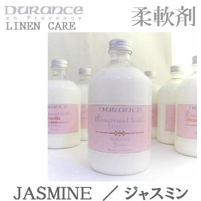 【デュランス】DURANCE ランドリーソフナー 防ダ...
