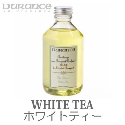 フレグランスブーケ専用リフィル【DURANCE・デュ...