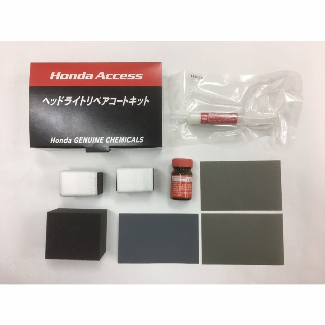 HONDA ホンダ純正 08CWB-G010N0 ヘッドライトリペ...