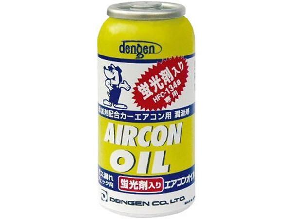 デンゲン 蛍光剤入りオイル 134a用 50g OG-1040K...