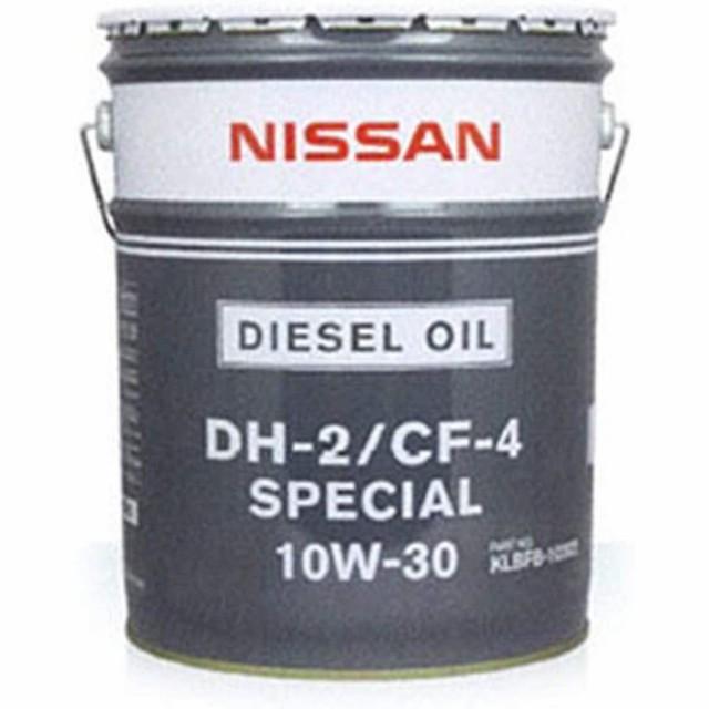 NISSAN 日産純正 ディーゼルエンジンオイル DH2/C...