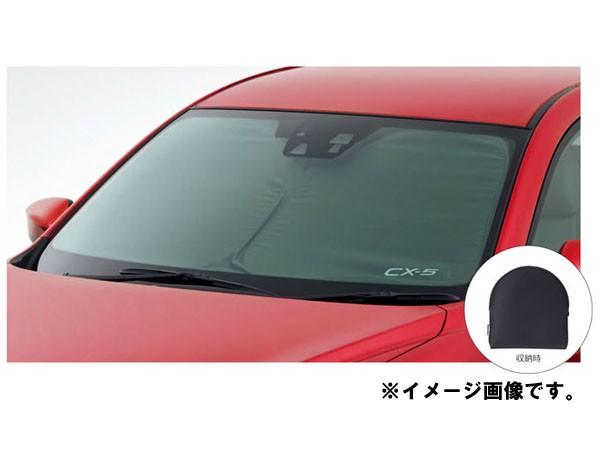純正アクセサリー マツダ CX-5 KE H24.02〜 ...