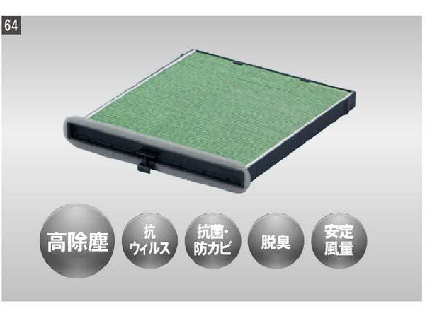 純正アクセサリー マツダ CX-5 KF H28.11〜 ...