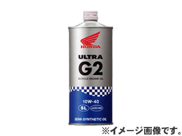 エンジンオイル ホンダ 純正 ウルトラ G2 SL...