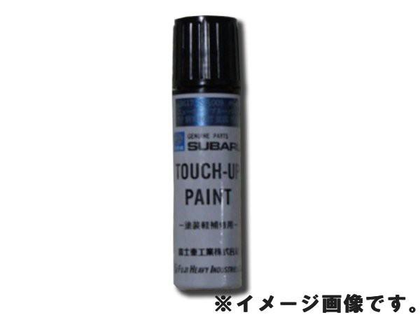タッチアップペイント タッチペン 【K7X】 ス...