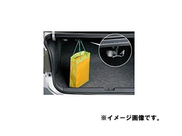 HONDA GRACE ホンダ グレイス【GM4 GM5】 トラン...