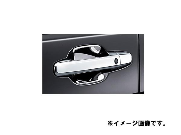 ホンダ ステップワゴン スパーダ【RP1 RP2 RP3 RP...