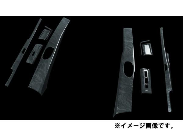 JETイノウエ インテリア3Dパネル ドアセット12...