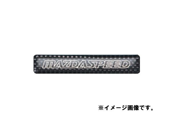 純正アクセサリー マツダ MAZDA2 DJ H31.7〜...