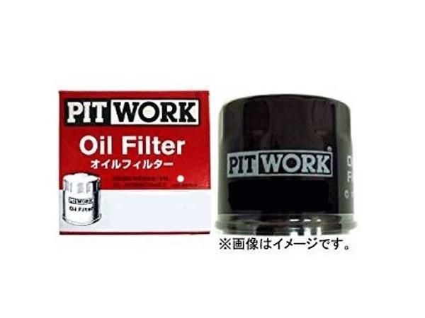 PITWORK 日産 オイルエレメント マーチ(K12,K13)A...