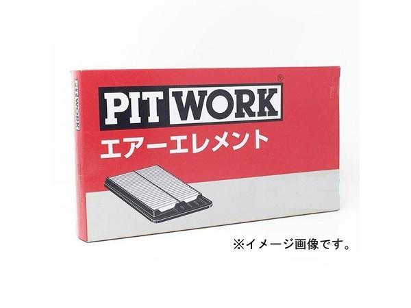 PIT WORK(ピットワーク) エアフィルター ダイハツ...