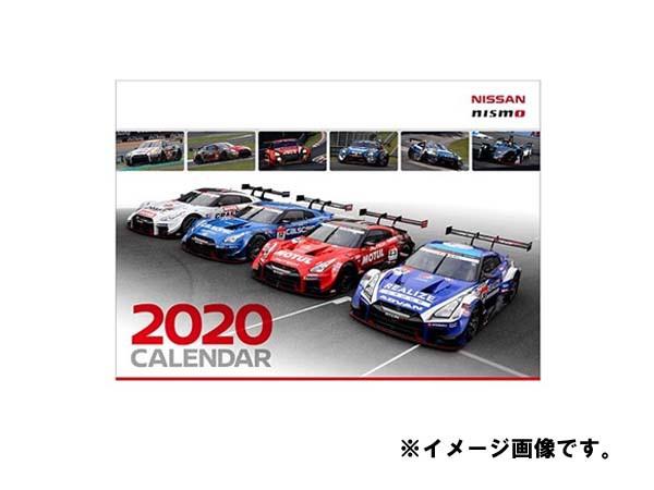 日産コレクション カーアクセサリー 2020 NISM...