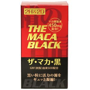 2H&2D ザ・マカ・黒 120粒 丸栄バイオファーマ