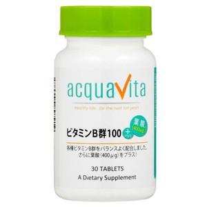 ビタミンB群100+葉酸(400μg) 30粒 アクアヴィ...