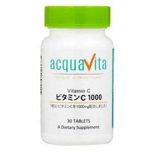 ビタミンC1000 30粒 アクアヴィータ