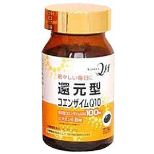 還元型コエンザイムQ10 60粒 リケン(酵素 サプ...