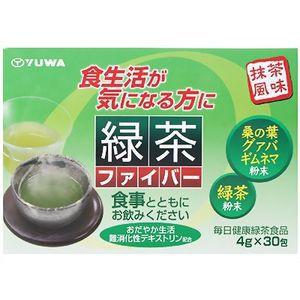 緑茶ファイバー  4g 30包 ダイエット